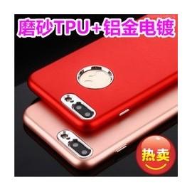 Tapa TPU con aluminio 铝金电镀 iPhone 7 Plus
