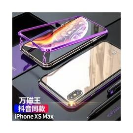 Funda 360º cristal ultra iman 万磁王 Mate 20 Pro