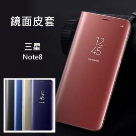 Funda espejo original 原装 Xiaomi Redmi Note 6