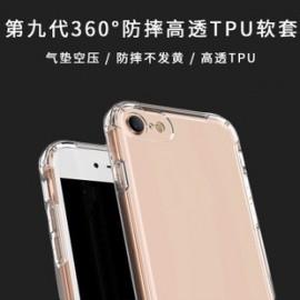 Funda TPU ultra transparente con cámara cubierta Xiaomi Redmi Note 9S/Note 9 Pro