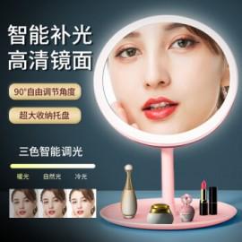 Espejo de aro de luz, táctil, 3 modos de color, giratorio 可变色触屏美妆镜