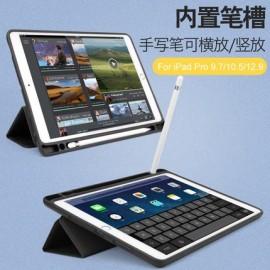 Funda original ranura de bolígrafo 平板笔槽皮套 iPad Mini 3