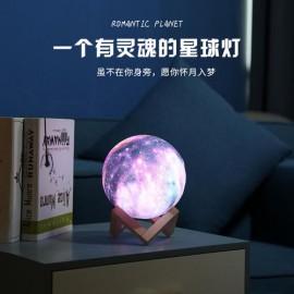 Lámpara de luna 3D incluye soporte