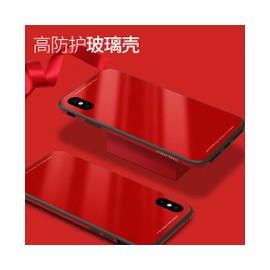 Funda con ultra cristal高防护玻璃壳 iPhone 7/8