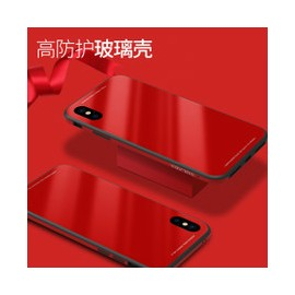 Funda con ultra cristal高防护玻璃壳 iPhone 7/8 Plus